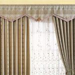 Sử dụng rèm cửa cản bức xạ ánh sáng dễ dàng